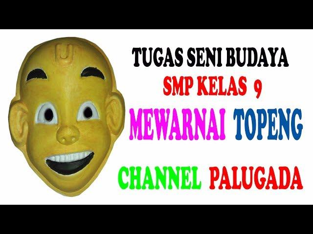 Smp Tardes Mewarnai Topeng Download Gambar Online