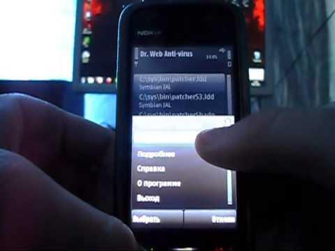 Избавляемся от сертификатов (Nokia 5228)