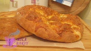 Картофельный пирог | Невероятно вкусно | Простой рецепт | Potato cake