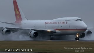 Yangtze River Express B747F @ Full Thrust Reverse