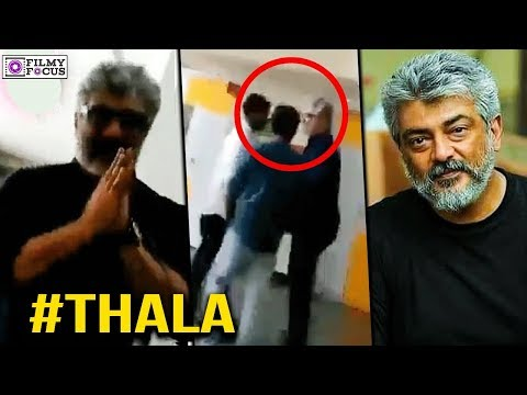 I am sorry pa.. - Ajith heart touching video with his fans | VIRAL | Viswasam