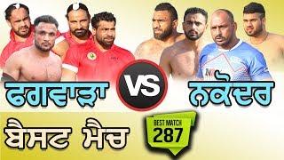 # 287 Best Match Nakodar Vs Phagwara Nadala (Kapurthala) Kabaddi Cup