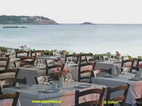 Zafeiri Seafood Restaurant Athens Greece