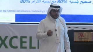 عبدالرحمن الفريح: المبادئ الأساسية لقيادة ورش عمل والمجموعات بفعالية