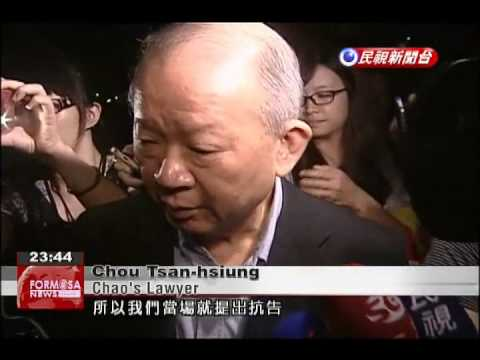 Top land developer, Chao Teng-hsiung, detained and held incommunicado on bribery charges