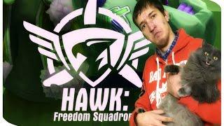 Обзор игры Hawk Freedom Squadron (как взломать, коды, на русском, скачать андроид)