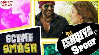 Dedh Ishqiya Spoof - Kaunsa Phone Logi? Chinese!!! - Ft.(Arshad Warsi) - Scene Smash #Comedywala