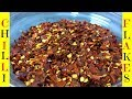 How to Make Chilli Flakes at Home | Homemade Red Chilli Flakes