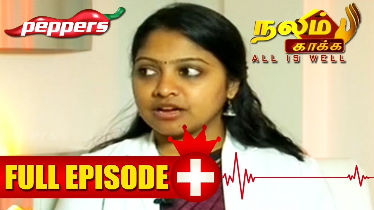 Nalam Kakka - Pregnancy Bleeding   March 13th - YouTube