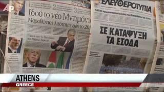 Markets Slip Despite Monti Talks in Italy