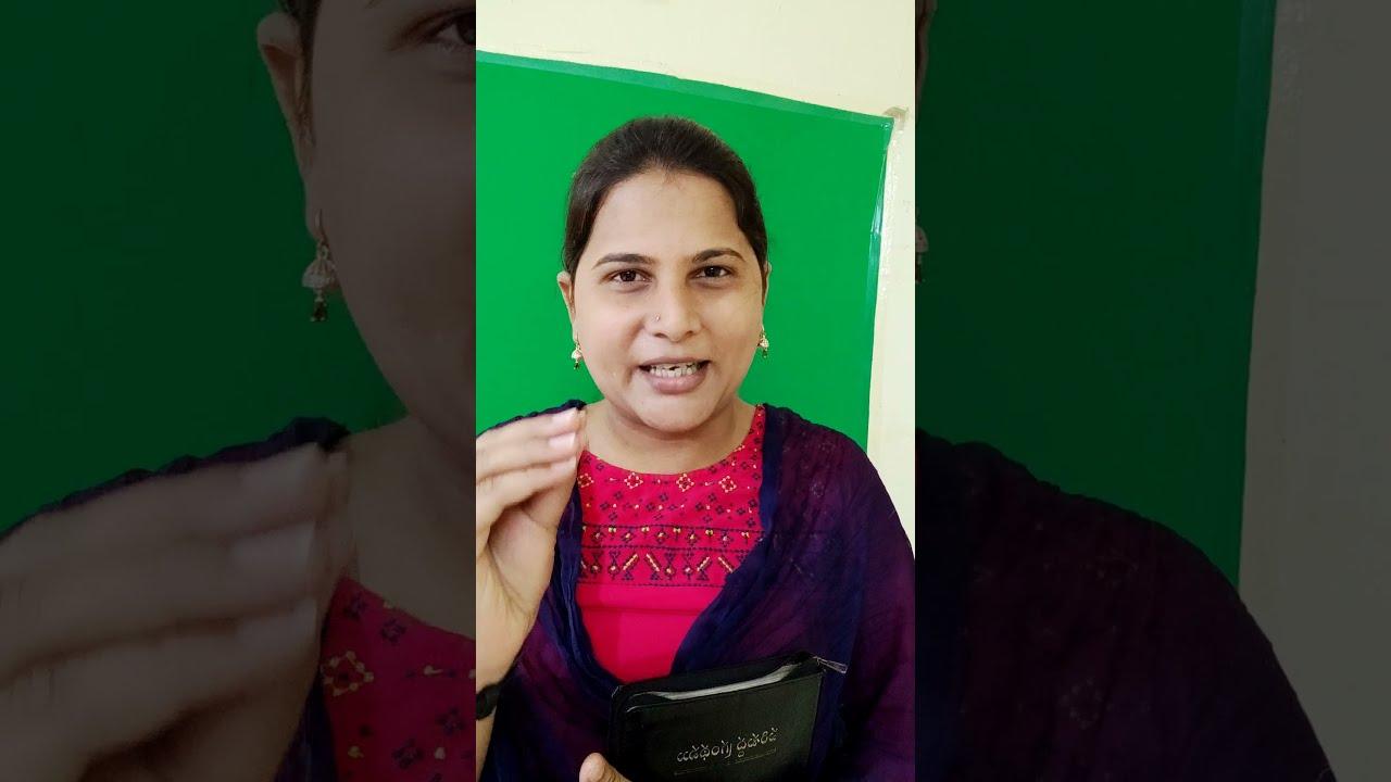 Today's Promise 08 ! Anjali Evangelist
