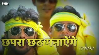 Khesari Lal Yadav Howrah se Chal Ke Aayenge Chapra chat manayenge Khesari Lal superhit song video 20