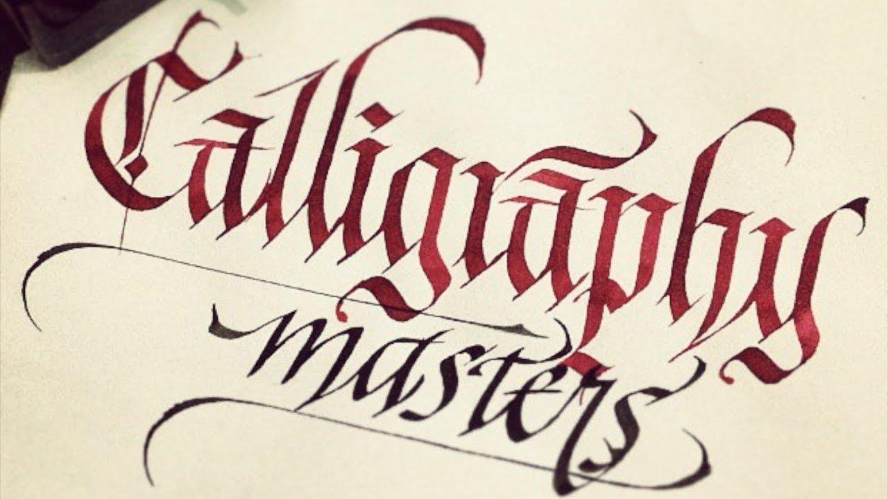 Calligraphy masters compilation challenge youtube