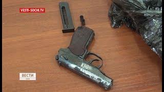 В частном доме Сочи нашли оружие и боеприпасы