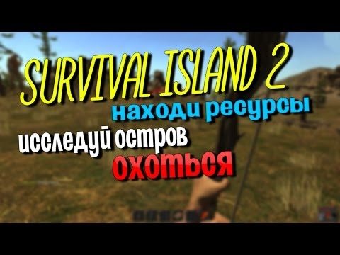 Survival island 2: Dino Hunter - Android (Gameplay trailer)