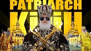 видео Митрополит Кирилл
