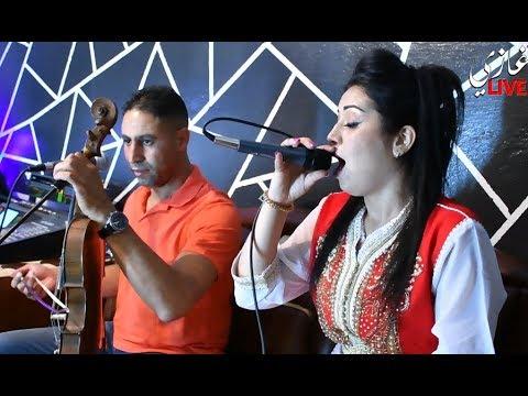 Toutou Mohamed & Titi Nhjou – Tayri youdjat rabe