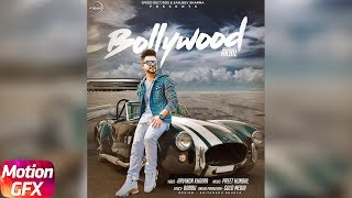 Motion Poster | Akhil | Bollywood | Preet Hundal | Arvindr Khaira | Releasing on 13th Dec. 2017