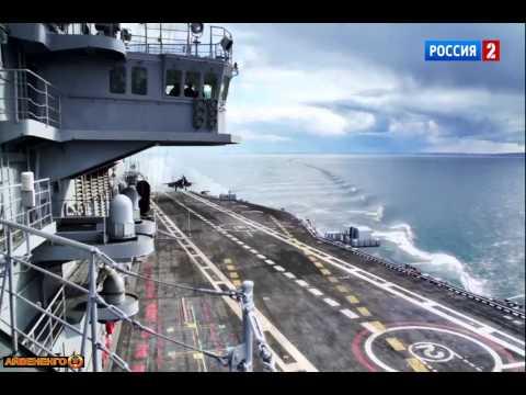 НОВЫЙ АВИАНОСЕЦ ДЛЯ ВМФ РОССИИ