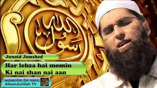 Har lehza hai momin - Kalam e Iqbal - Junaid Jamshed