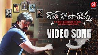 Wrong Gopal Varma Video Song   Journalist Prabhu   Rap Rock Shakeel   @Shreyas ET   Shreyas Media