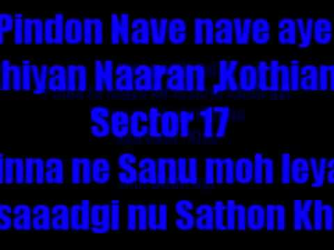 Honey Singh saadi maa nu putt ni labhne tenu yaar bathere 4m Fan of yoyo Honey $ingh   YouTube