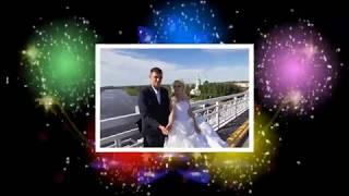 Свадьба в Тюмени.2017 год.