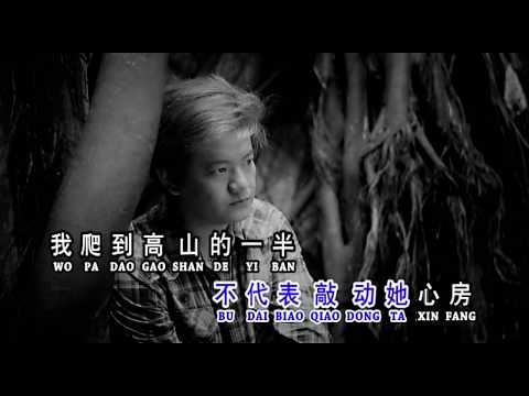 Tong ye bu shuo chu kou 痛也不说出口 - Calvin Qiu 丘进 thumbnail