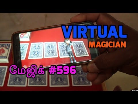 ONLINE TAMIL MAGIC I ONLINE MAGIC TRICKS TAMIL #596 I VIRTUAL MAGICIAN