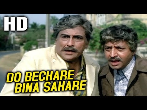 Do Bechare Bina Sahare (Original Version) | Kishore Kumar, Mahendra Kapoor | Victoria No. 203 Songs
