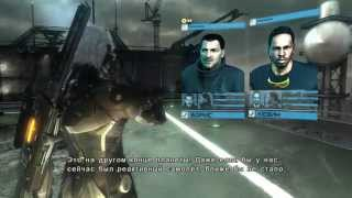 Metal Gear Rising На русском Rus 5 Глава (Sundowner Boss Fight)