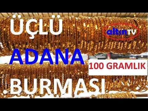 22 AYAR ADANA BURMA BİLEZİK MODELİ ÖZELLİKLERİ FİYATI-TAM 100 GRAM/22k bracelet models