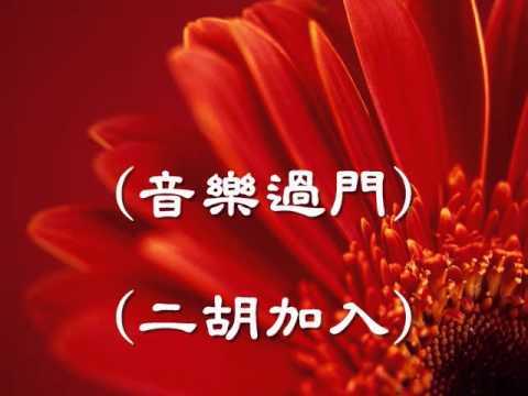 2014-11-30 耶和華是我牧者(粵); Walter Kwok_獨唱