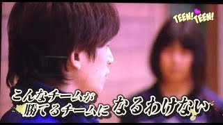 teenteen! 明光学園ハンドボール部 15'02.23放送 1/2