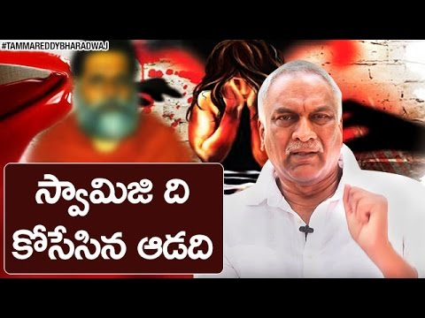 TV commercial Ads Should be Banned   Tammareddy about Violence against Women
