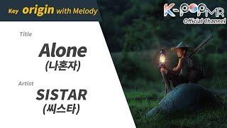 Alone - SISTAR (With melody Ver.)ㆍ나혼자 씨스타 [K-POP MR★Musicen]
