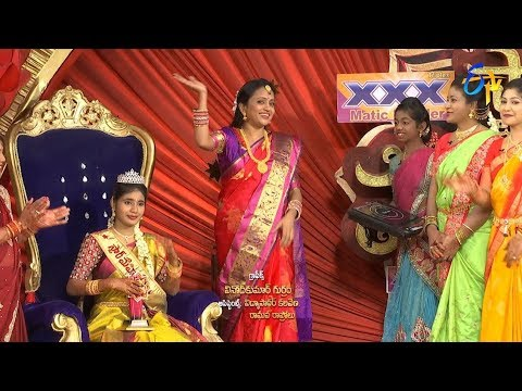 Star Mahila   9th October 2018   Full Episode   ETV Telugu
