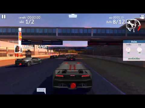 Wiko ridge GPU MALI-450MP4 GT-Racing 2 full graphic