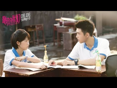 [Film China] My Best Summer    Subtitle Indonesia
