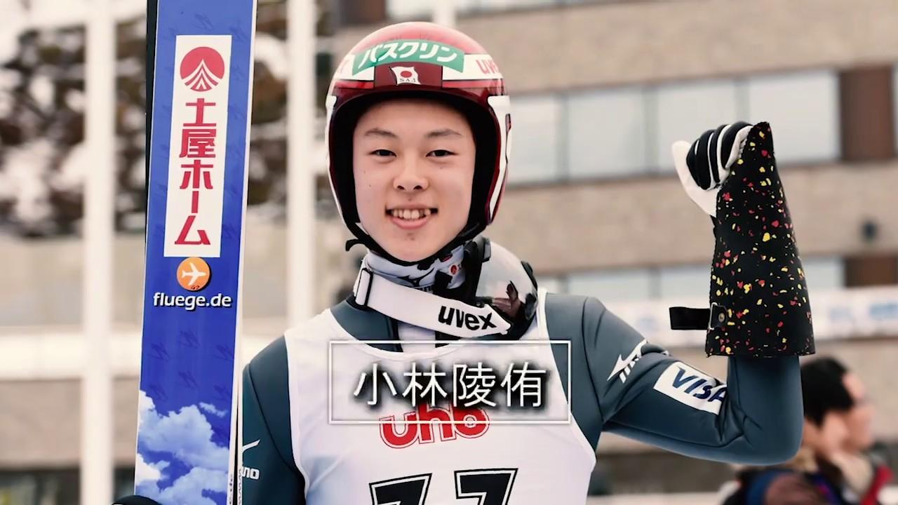 チャレンジカップ大倉山~小林選手が3連優勝~【公式】土屋ホームスキー部 Youtubeチャンネル