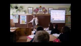 Відкритий урок математики 3 клас. Мазаник Г.С.