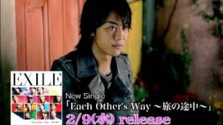 Each Other's Way〜旅の途中〜 EXILE