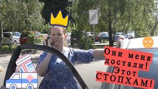 СтопХам-Мерзкая и токсичная🤢👿