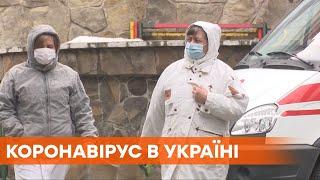 Коронавирус в Украине 20 марта Ситуация в регионах Новая волна эпидемии