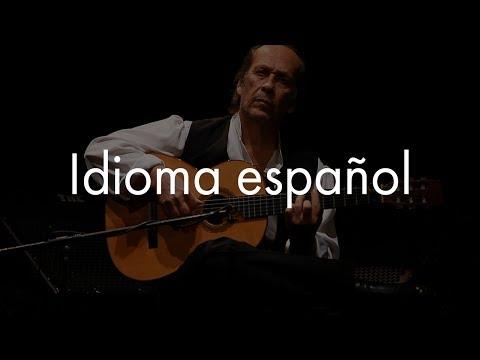 Испанский язык? Сейчас объясню!