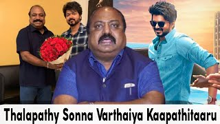 Official: Xavier Britto's Full Exclusive Interview On Master Release🔥  Thalapathy   Enowaytion Plus