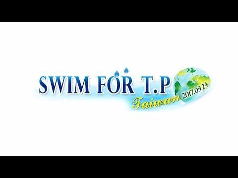 SWIM for T P~為TP泳渡日月潭