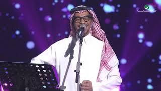 Rabeh Saqer ... Maghrora - Alriyadh Concert 2018 | رابح صقر ... مغرورة - حفل الرياض