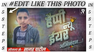 Happy new year 2019 photo Editing in picart 2019 Happy New year banner editing Banner Editing