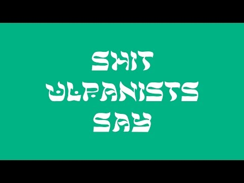 Ulpan 109 - Kibbutz Maagan Michael - Shit Ulpanists Say